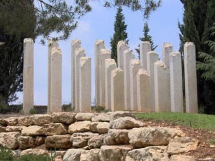 Foto Yad Vashem 03