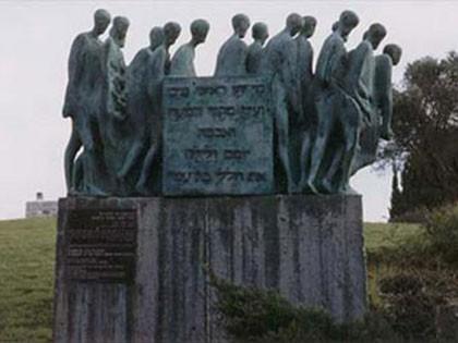 Foto Yad Vashem 01